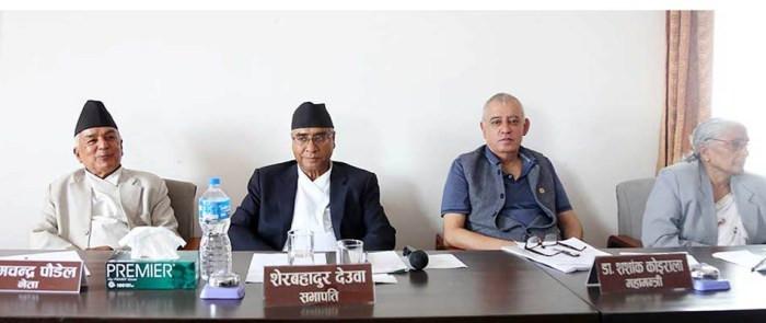 प्रमुख प्रतिपक्ष दल नेपाली काँग्रेसद्धारा तत्काल संसद बैठक बोलाउन माग