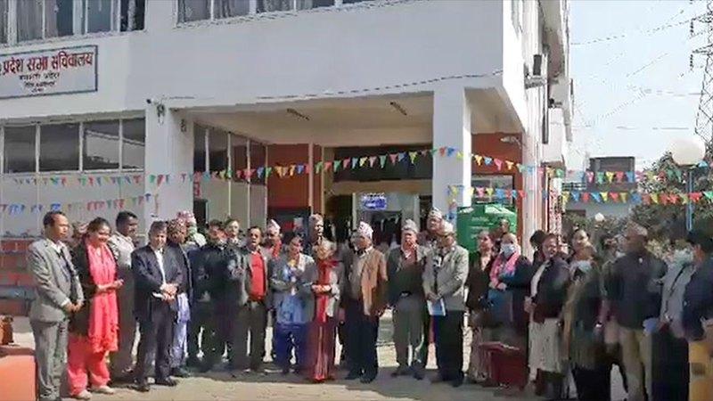 बागमती प्रदेशसभाको बैठक बोलाउन माग गर्दै नेकपा (प्रचण्ड–माधव समूह) द्धारा प्रदेशसभा सचिवालय अगाडि नाराबाजी