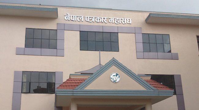 नेपाल पत्रकार महासंघको मतपरिणाम अन्तिम चरणमा  कसले कहां जिते