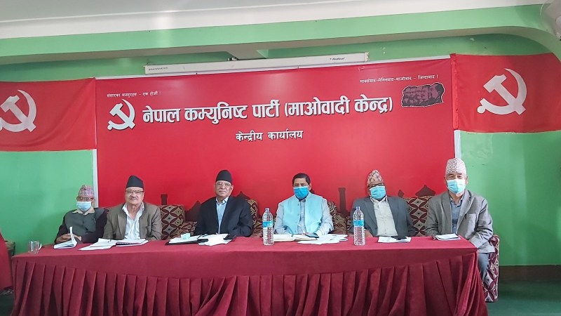 नेकपा माओवादी केन्द्रको स्थायी समिति बैठक पेरिसडांडामा सुरु