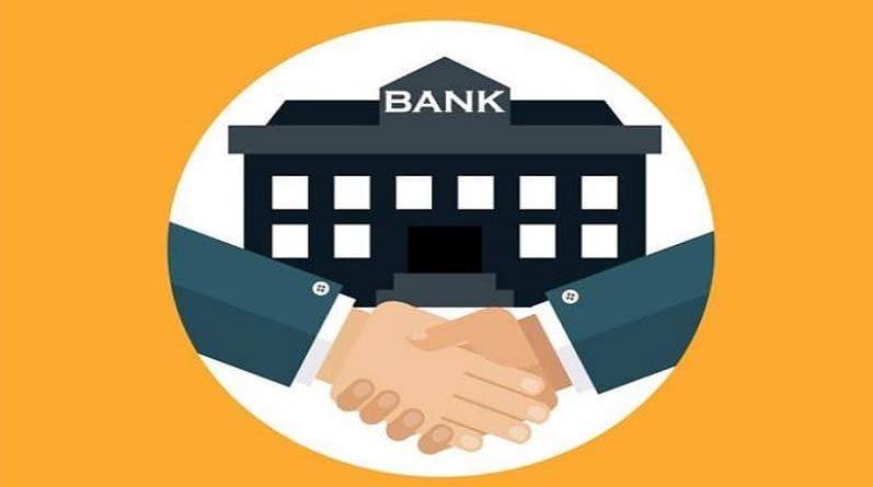 हिमालयन बैंक र नेपाल इन्भेष्टमेन्ट बैंकबीच आपसमा मर्जर सम्झौता