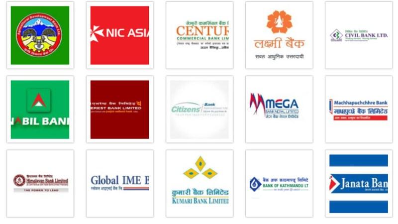 निषेधाज्ञाकै बीचमा नेपाल बैङ्कर्स संघको प्रतिवेदन अनुसार ३५ अर्ब ५७ करोड रुपैयाँ निक्षेप सङ्कलन