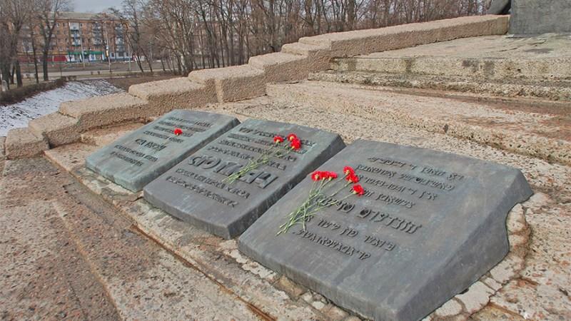 २ दिनभित्र झण्डै ३४ हजार यहुदीको नरसंहार हत्या