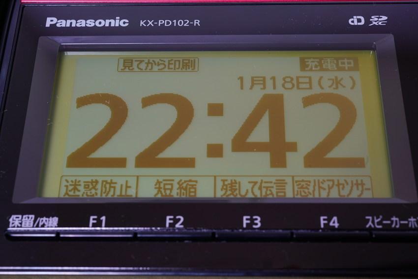 KX-PD102_006