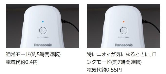 MS-DS100 口コミ