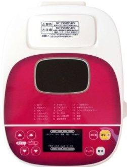 HBS-100W 口コミ