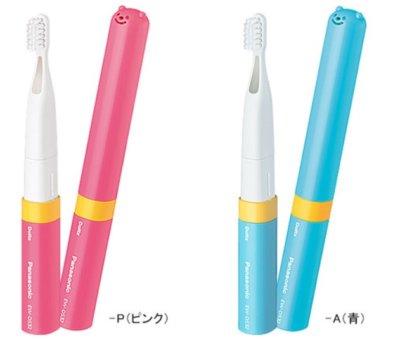 パナソニック 電動歯ブラシ おすすめ