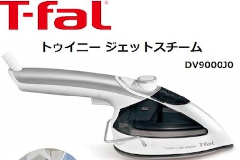 DV9000J0 口コミ