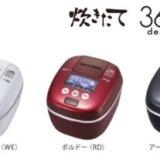 JPC-A102 口コミ
