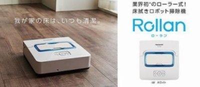 床拭きロボット掃除機ローランMC-RM10の口コミ!ブラーバと比較も