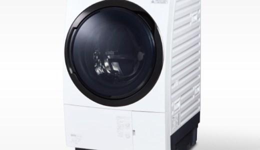 NA-VX800ALの口コミや評判!NA-VX8900Lとの違いや寸法は?
