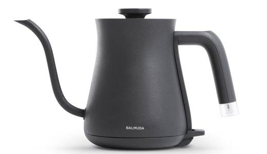 バルミューダポットBALMUDA The Pot K02Aの良い評判・悪い口コミ!