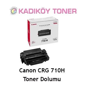 CANON CRG-710 (CRG710) Laser Toner