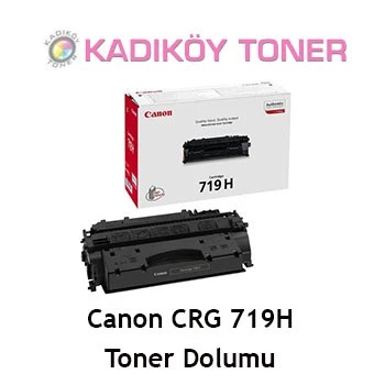 CANON CRG-719 (CRG719) Laser Toner