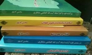 عکس کتابها ۲