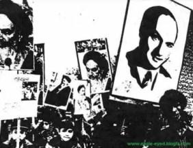 Shariati_khomeini