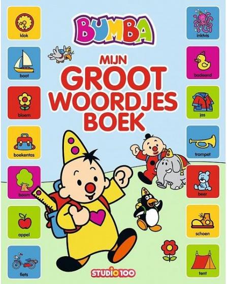 Studio 100 boek Bumba: Mijn groot woordjesboek