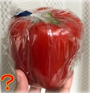 スーパーのパプリカの種蒔いたらパプリカできるの?