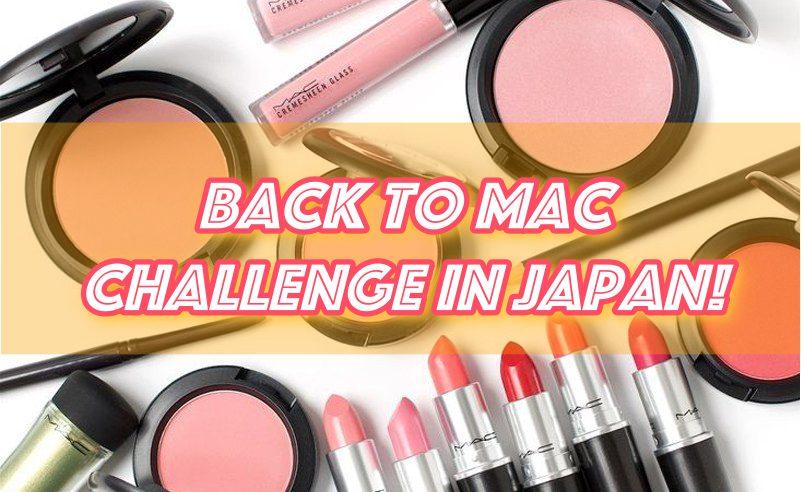 Back to MACを日本で挑戦!10個の空き容器が、リップグロスに変身しました♡