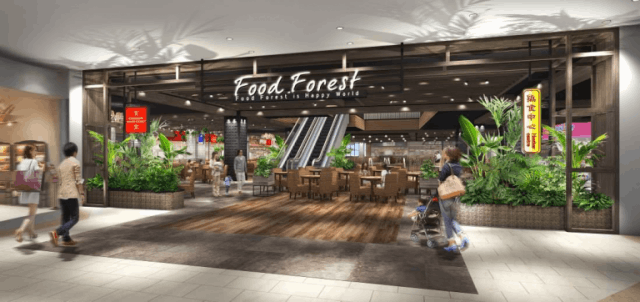 aeonmall_tokushima_foodforest