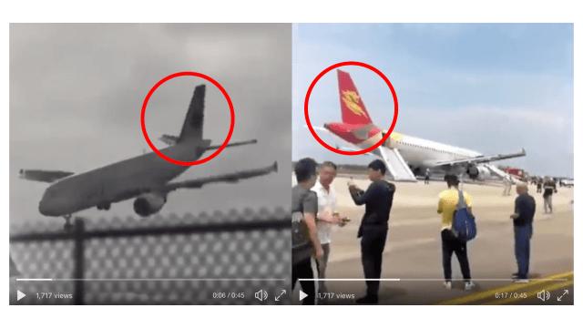 ในคลิป ถ้าสังเกตดูที่หางเครื่องบินดีๆ จะเห็นว่าเป็นเครื่องบินคนละลำกัน