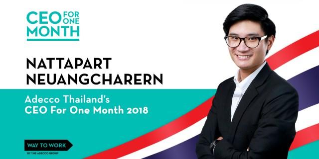 นายณัฐภาส เนื่องเจริญ  นิสิตจุฬาลงกรณ์มหาวิทยาลัย คณะวิศวกรรมศาสตร์ ผู้ชนะเลิศโครงการ CEO for One Month ปี 2018 คว้าโอกาสสัมผัสประสบการณ์การเป็น CEO อเด็คโก้ประเทศไทย นาน 1 เดือน พร้อมเป็นตัวแทนประเทศเข้าร่วมแข่งขันหาสุดยอด CEO อายุน้อยในระดับนานาชาติ