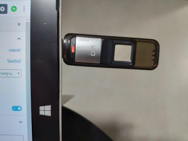 รีวิว DM Fingerprint Encrypted USB 3.0 (PD061) แฟลชไดร์ฟพร้อมตัวสแกนลายนิ้วมือ 3