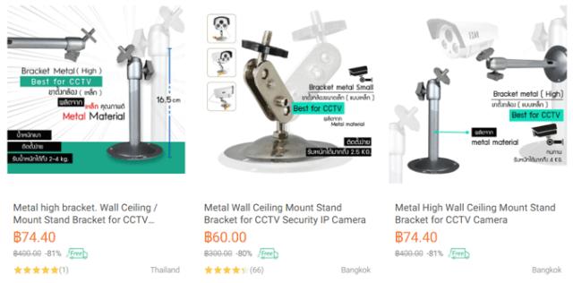 ขาตั้งกล้อง CCTV แบบยึดผนังหาซื้อไม่ยาก ไม่แพง