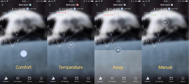 รีวิว Ambi Climate 2 รีโมทแอร์อัจฉริยะ ใช้ AI ช่วยปรับอุณหภูมิ ให้แอร์คุณเป็นแอร์อัจฉริยะ 7