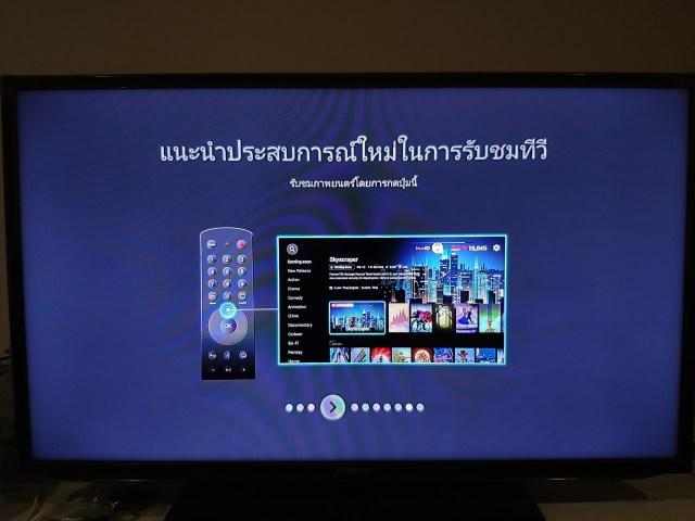 รีวิว TrueID TV Box กล่อง Android TV จากค่ายทรู แล้วเหล่า สว (สูงวัย) จะใช้เวิร์กไหม? 9