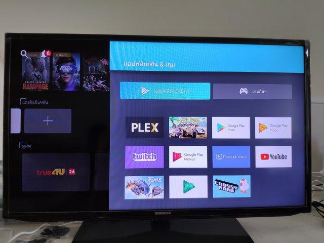 รีวิว TrueID TV Box กล่อง Android TV จากค่ายทรู แล้วเหล่า สว (สูงวัย) จะใช้เวิร์กไหม? 16