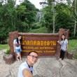 เที่ยวน้ำตกคลองลาน ณ อุทยานแห่งชาติคลองลาน 26