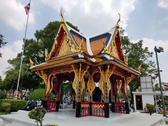 ภาพของศาลาไทย ในพิพิธภัณฑ์สถานแห่งชาติ