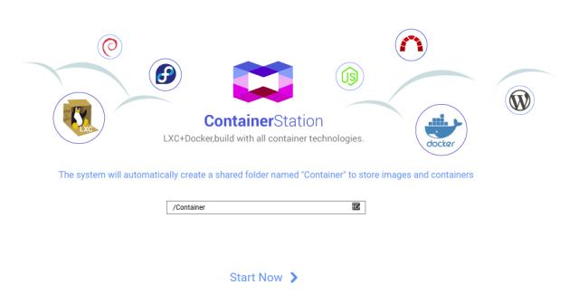 หน้าจอเริ่มต้นการติดตั้ง ContainerStation ของ QNAP NAS