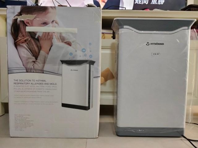 เครื่องฟอกอากาศ Vitainno Vita-Health V50 และกล่องใส่