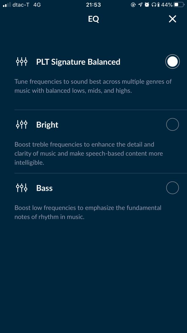 หน้าจอปรับค่า EQ ของแอป BackBeat