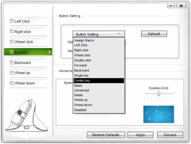 หน้าจอโปรแกรมปรับตั้งค่าเมาส์ Delux M618mini