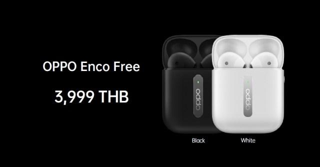 หูฟังไร้สายแบบ True Wireless ของ OPPO แบบสีขาว และสีดำ
