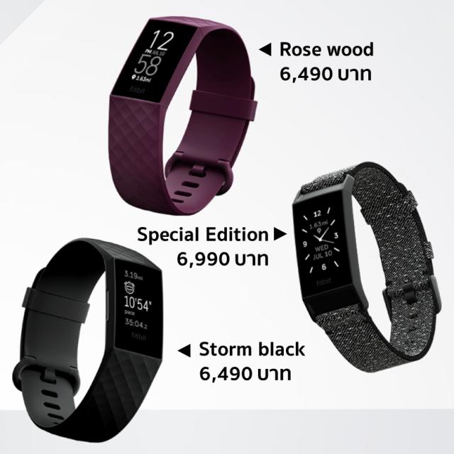 สีต่างๆ และราคา ของ Fitbit Charge 4