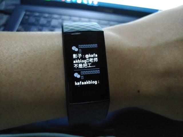 หน้าจอแสดงการแจ้งเตือนของ Fitbit Charge 4 แสดงผลภาษาจีนได้ แต่ภาษาไทยแสดงผลไม่ได้