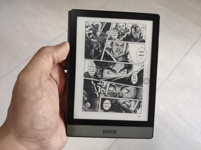 อ่านการ์ตูน หงสาจอมราชันย์ ผ่านแอป MEB บน BOOX POKE 2