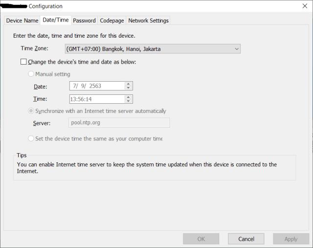หน้าจอ Configuration ของ Qfinder Pro