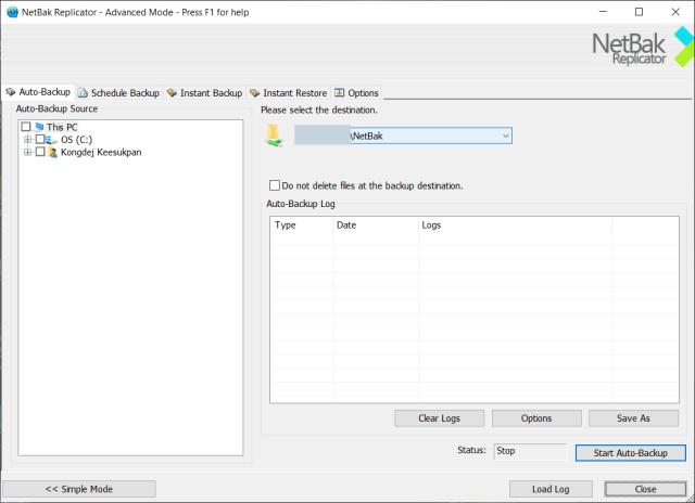 หน้าจอโปรแกรม NetBak Replicator สำหรับตั้งค่า Auto-Backup