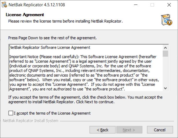 หน้าจอติดตั้งโปรแกรม NetBak Replicator ในส่วนของ License agreement