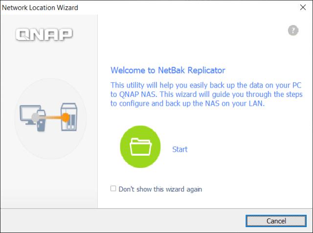 หน้าจอการตั้งค่า NetBak Replicator ตอนเริ่มต้น