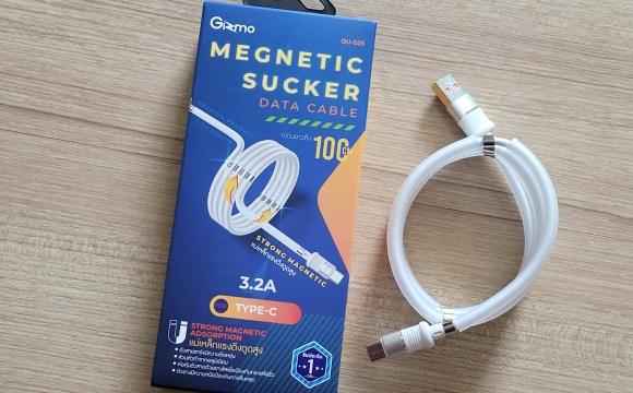 สายชาร์จ Gizmo GU-035 USB-C และกล่องใส่
