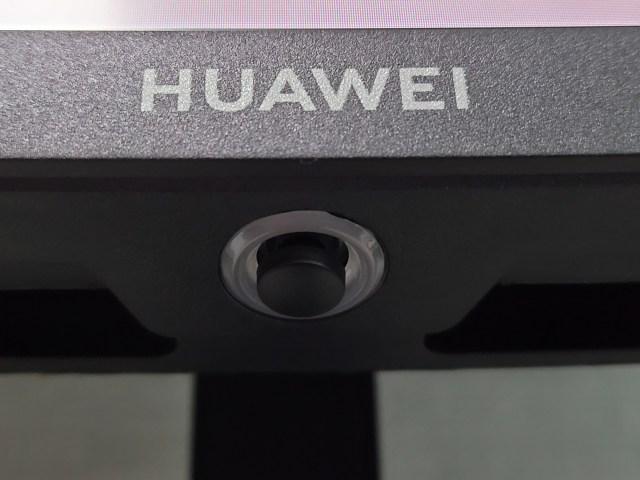 ปุ่มควบคุม 5 ทิศทางของจอ Huawei MateView GT
