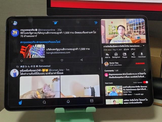 HUAWEI MatePad Pro 10.8-inch ขณะกำลังแสดงผล Twitter พร้อมๆ กับดู YouTube ไปพร้อมๆ กัน