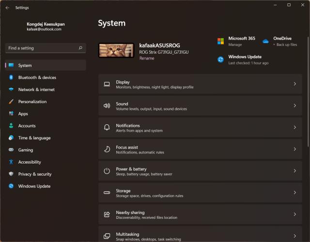 หน้าจอ Settings ในส่วนของ System ที่เอาไว้ปรับแต่งพวก Display, Sound, Notifications และอื่นๆ