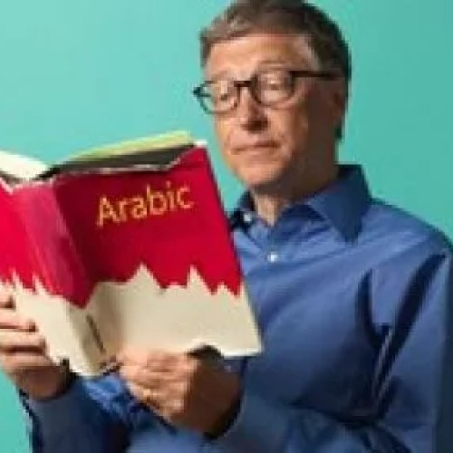 How to read Arabic